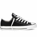Converse 9166 blk. fekete alacsonyszárú tornacipő